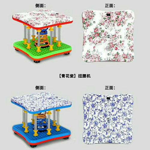 水转印工艺展示