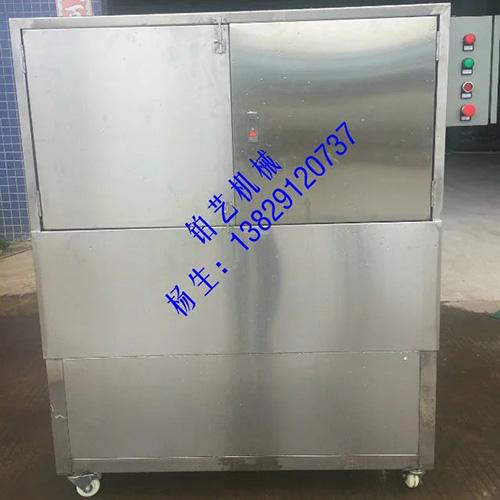 水洗设备固定式小型水洗机